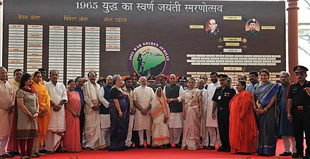 Indian Prime Minister Narendra Modi and other politicians visit Shauryanjali, a commemorative exhibition on the 1965 war, 17 September 2015 Prime Minister Narendra Modi visits Shauryanjali, a commemorative exhibition on the 1965 war.jpg