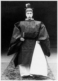 Prince Tsuneyoshi Takeda Prince Takeda