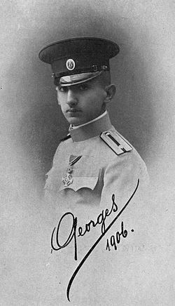 Prince George of Serbia (W Le Queux).jpg