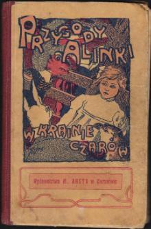 Alicja W Krainie Czarów Wikipedia Wolna Encyklopedia