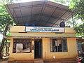 Puthenchira Agricultral Office - പുത്തൻചിറ കൃഷിഭവൻ.JPG