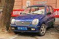 QCJ7081-Beijing.jpg