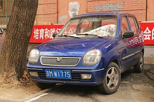 BYD Flyer - Image: QCJ7081 Beijing