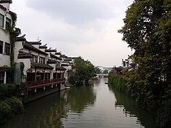 Qinhuai River 2010.JPG