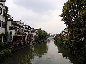 Qinhuai River - Image: Qinhuai River 2010