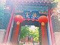 Qishan Hougong1.jpg
