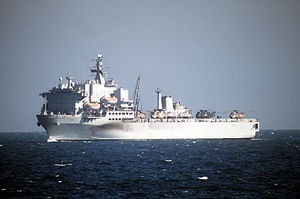 RFA Argus (A135) - RFA Argus during the Gulf War (1991)