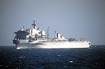 RFA Argus (A135) | Military Wiki | FANDOM powered by Wikia