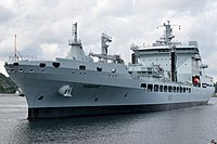 RFA Tiderace arrives at Fleet Activities Yokosuka for a scheduled port visit in August 2017.jpg