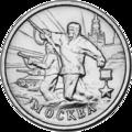 RR5010-0003R 55-я годовщина Победы в Великой Отечественной войне 1941-1945 гг.png