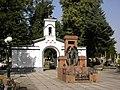 Radom.Cmentarz rzymskokatolicki 01.jpg