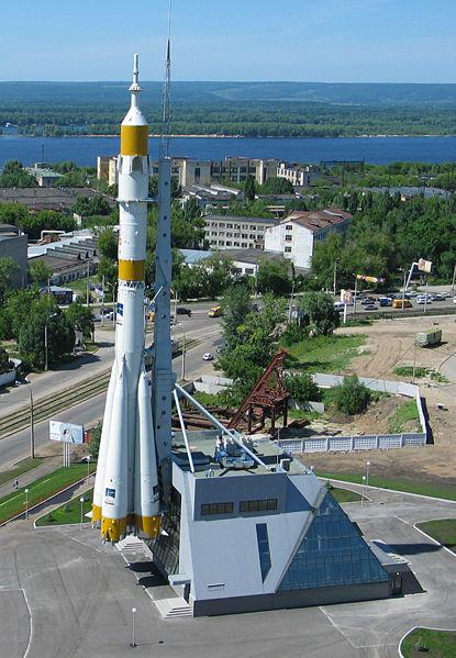 Изображение:Raketa Samara.jpg