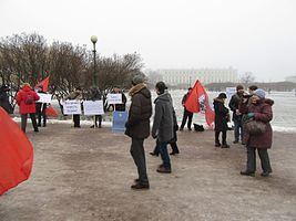 Rally against cession of St Isaac Cathedral to The Russian Orthodox Church (St. Petersburg, 2017-01-28) 30.jpg