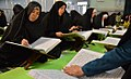 Ramadan 1439 AH, Qur'an reading at Shah Abdul Azim Mosque - 30 May 2018 14.jpg
