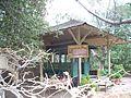 Ramona Depot 1889 SLO.jpg