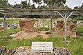 Remains of the South Roman House at the Ancient Agora of Athens on March 23, 2021.jpg