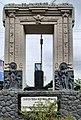 Replica of Da-Parbatia Second Gate,Poruwa Chariali, Tezpur.jpg