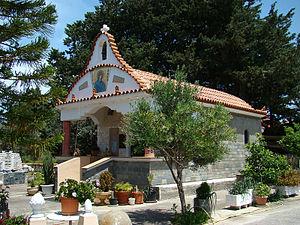 Maritsa, Rhodes - Church of Agia Anna in Maritsa