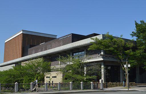 Rohm Theatre Kyoto ac