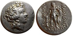 Macedonia (Roman province) - A tetradrachm from Roman controlled Macedonia. It was minted between 148 and 80 BC. Obverse shows Dionysos and reverse shows Herakles.