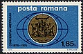 Romania stamp - 1975 - 1,85L - Metrology.jpg
