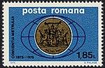 Romania stamp - 1975 - 1,85L - Metrology.jpg