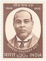 Romesh Chunder Dutt 1973 stamp of India.jpg