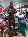 RossOCarroll Statue.jpg