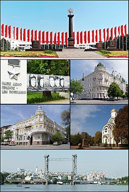Rostov-on-Don Collage.jpg