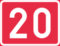Route 20-FIN.png
