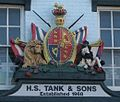 Royal Coat of Arms at 60-62 Constitution Hill.JPG