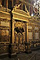 Royal doors of the iconostasis in the church of the Nativity of Christ.jpg