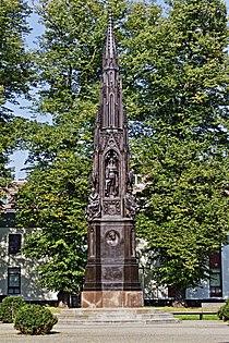 Rubenowdenkmal, Greifswald.JPG