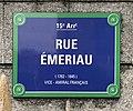 Rue Émeriau (Paris) - panneau de rue.jpg