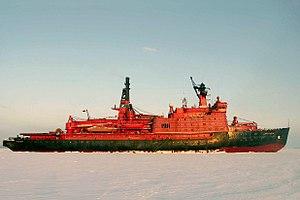 Russian Nuclear Icebreaker Arktika.jpg