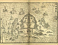 Ryukyu koku zu.jpg