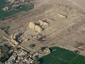 SFEC AEH -ThebesNecropolis-2010-RamsesIII035-2.jpg