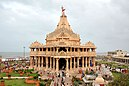 SOMNATH TEMPLE.jpg