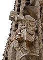 Sagrada Familia Decoration 3 (5839751118).jpg