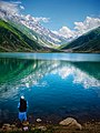 Saif Ul Malook The Lake Of Faries.jpg
