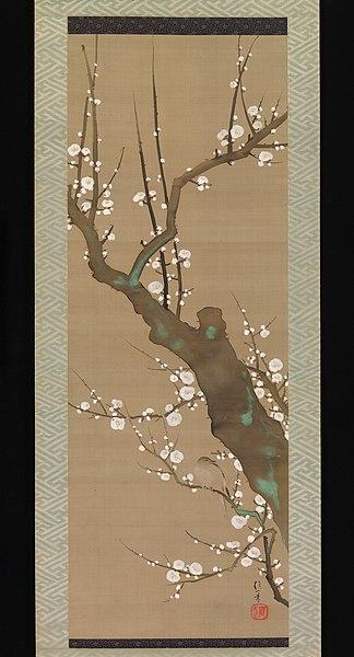 sakai hoitsu - image 9