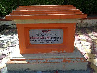 Chhatrapati Shivaji Maharaj Original Images Tulapur - Wikipedia