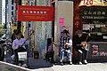 San Francisco 5624 (14801671707).jpg