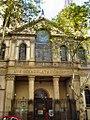 San Miguel Garicoits, Montevideo.jpg