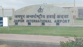 Jaipur International Airport - Jaipur International Airport