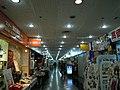 Sannomiya Center Plaza - panoramio - DVMG (3).jpg