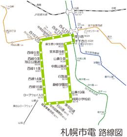 札幌 市電