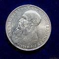 Saxe-Meiningen, German State 3 Mark 1915 Silver Coin, obverse.jpg