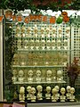 Scary doll skulls - panoramio.jpg