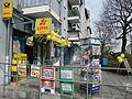 Schweinauer Hauptstraße 16 03.JPG